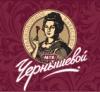 МПК Чернышевой