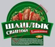Изготавление этикеток для мясопродуктов