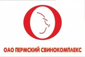 Арендаторы Пермского свинокомплекса намерены закрыть неэффективные подразделения и сосредоточиться на выращивании свиней, индеек и бройлерных кур
