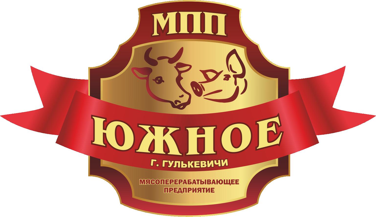 """МПП """"Южное"""""""
