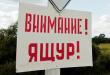 Первую с начала года вспышку ящура зарегистрировали в Забайкалье