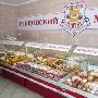 Рубцовский мясокомбинат в Госдуме