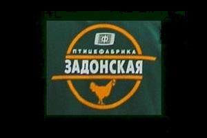 С Задонской птицефабрики зарплату взыскивают через суд