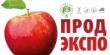 Выставка «Продэкспо». Москва, 11–15 февраля 2019 года
