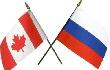 Канада намерена увеличивать экспорт с/х продукции в Россию