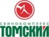 Свинокомплекс Томский