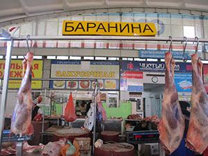 В Астраханской области розничная цена на баранину достигла 500 рублей за килограмм