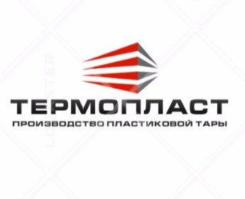 ТЕРМОПЛАСТ