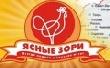 Новый цех «Белгранкорма» открывается в Валдайском районе