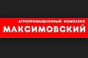 АПК «Максимовский» сменил одного оффшорного акционера на другого