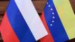 Россия сможет начать поставки мяса в Венесуэлу после устранения замечаний
