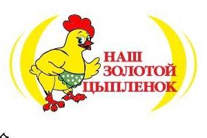 Глава регионального Минсельхоза Михаил Маслов посетил ЗАО «Уральский бройлер»