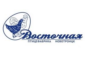 Прокурор г. Новотроицка направил в суд уголовное дело о невыплате заработной платы работникам птицефабрики «Восточная»
