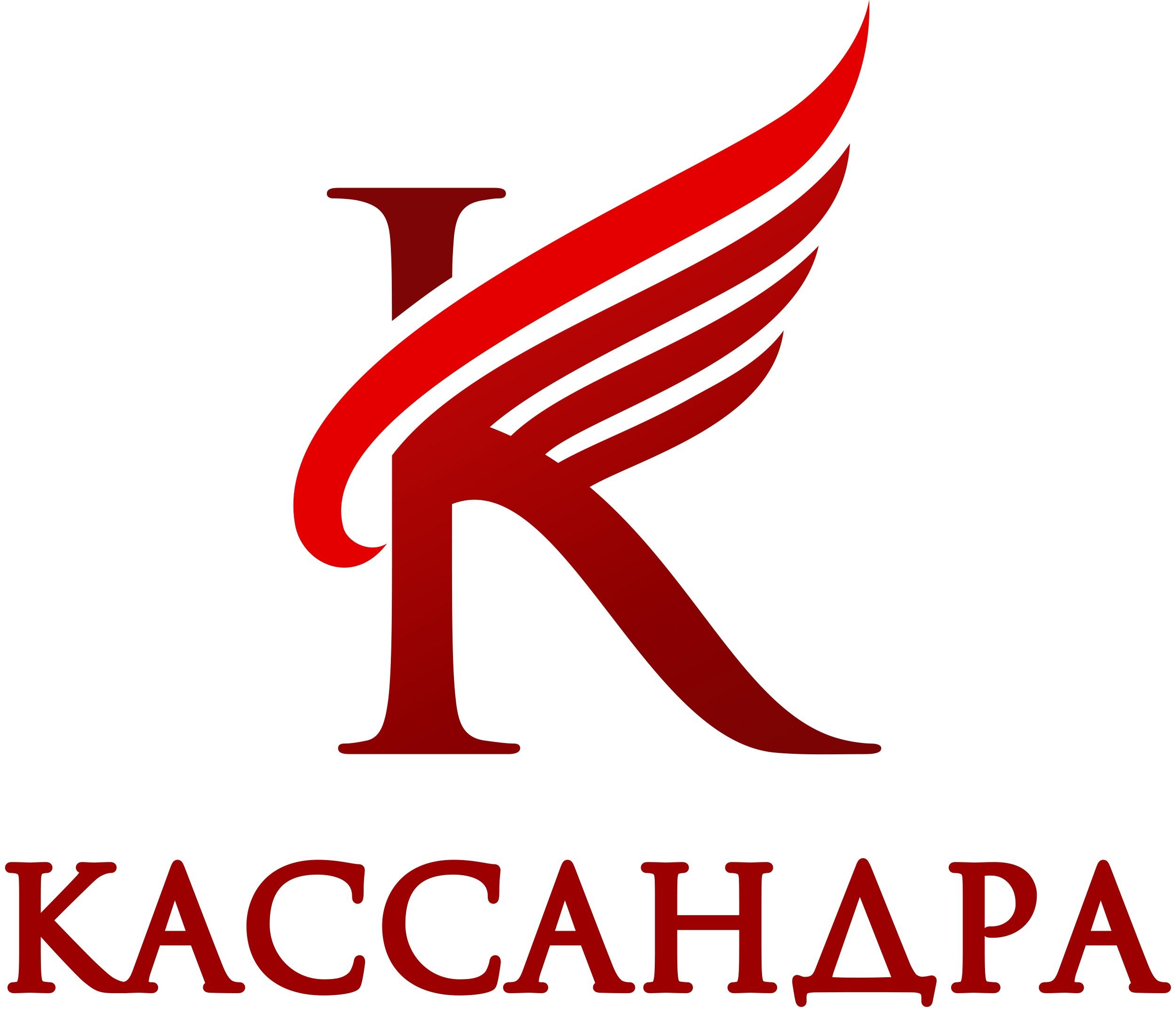 """ООО """"ТД """"Кассандра"""""""