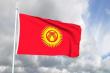Кыргызстан намерен расширить рынок сбыта мясной продукции