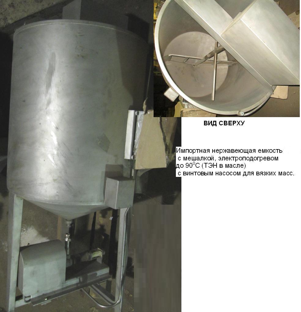 Реактор имп: емкость 700л., мешалка, электронагрев, насос