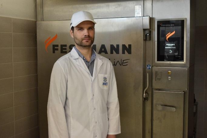 Вебинар: Производство сарделек в натуральной оболочке - лучшие практики создания качественного экономичного продукта  без инородных включений.  Инновационные технологии тепловой обработки