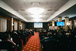 В Челябинске 5 июня состоялась конференция INTEKPROM MEAT 2018: «Передовые решения для оптимизации мясоперерабатывающих предприятий».