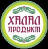 Халал Продукт