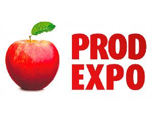 28-я международная выставка «Продэкспо-2021» состоится 12–16 апреля 2021 г.