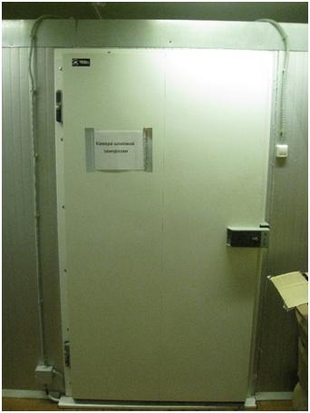 Холодильная камера (шоковая заморозка) 17,94 м3