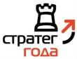 """В январе 2014 года в Москве пройдет бизнес-олимпиада """"Стратег года"""": сектор Животноводство"""