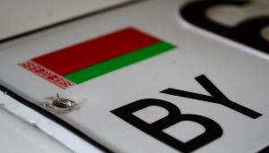 В Смоленской области задержали более 33 тонн говядины из Белоруссии