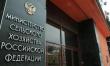 Минсельхоз: производство мяса в России растет, цены на него падают