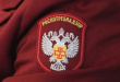 Роспотребнадзор выступил за безусловное изъятие из оборота санкционной продукции