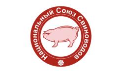 Годовое общее собрание членов Национального союза свиноводов. Москва, 27 июня 2019 г.