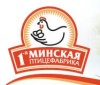 1-я Минская Птицефабрика