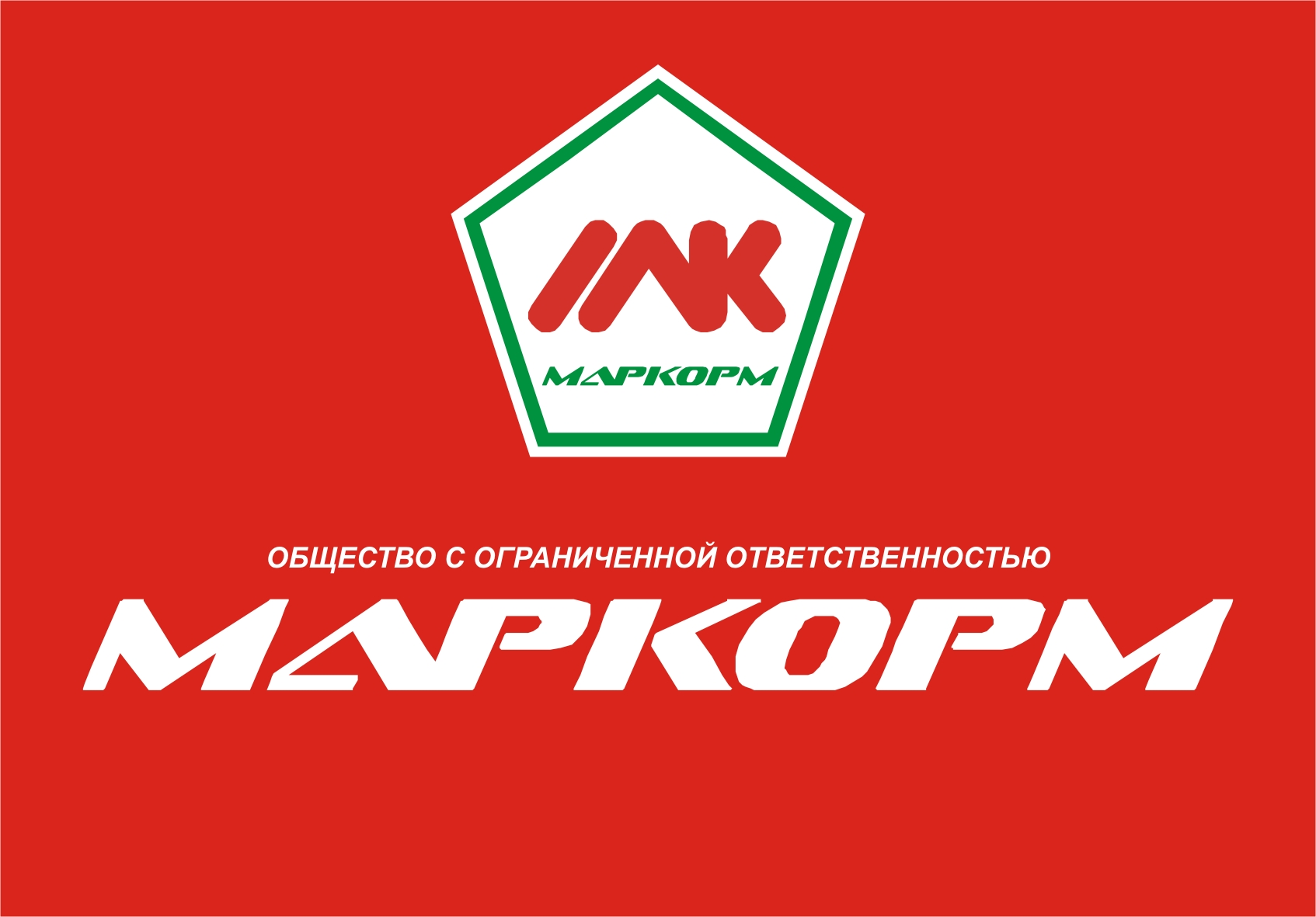 Полнорационный комбикорм для КРС, БВМК, Примиксы