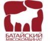Батайский мясокомбинат