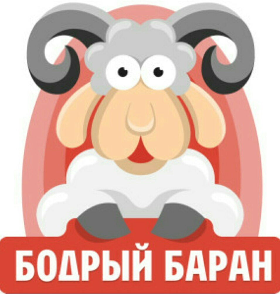 свежая баранина фермерская доставка Москва