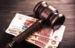 Волгоградский мясокомбинат оштрафовали на 500 тыс за сосиски с антибиотиком