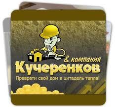 Kucherenkoff & Co