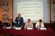 Всероссийская научно-практическая конференция «Технологии мясного скотоводства», 26-28 июня, Воронеж