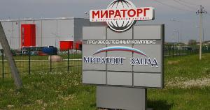 «Мираторг Запад» инвестирует 5,3 млрд рублей в реконструкцию завода полуфабрикатов
