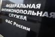 Поставщика мяса из Ленинградской области внесли в список недобросовестных