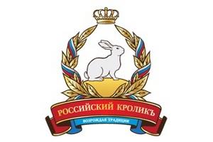 Племенной завод кролика под Казанью отбивается в суде от исков о взыскании задолженности