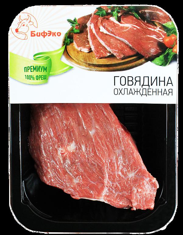 Экологически чистая говядина в упаковке.субпродукты.