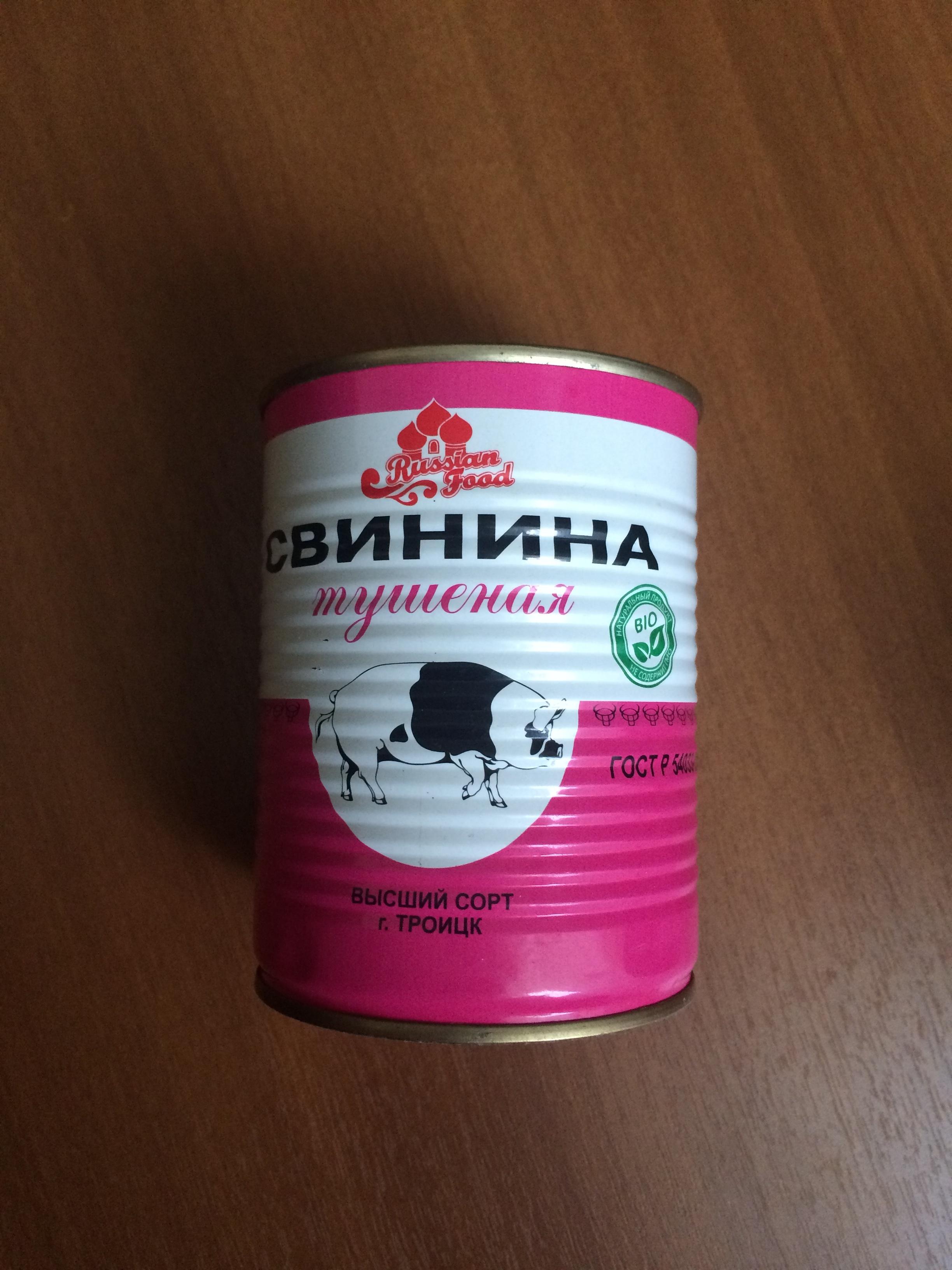 Тушёнка из говядины и свинины ГОСТ.