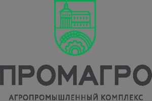 29 апреля новый комбикормовый завод «ПРОМАГРО» отгрузил первую партию